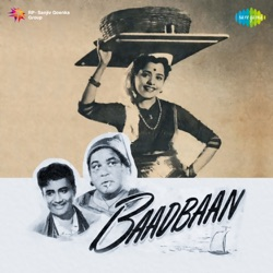 Timir Baran & S. K. Pal - Baadbaan (Original Motion Picture Soundtrack) (1954)