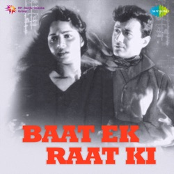 S.D. Burman - Baat Ek Raat Ki (Original Motion Picture Soundtrack) (1962)