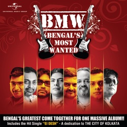 Various Artists - Bengal's Most Wanted (2011)