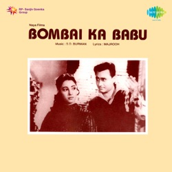 S.D. Burman - Bombai Ka Babu (Original Motion Picture Soundtrack) (1960)