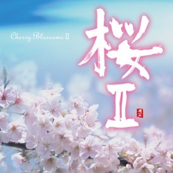 Various Artists - Cherry Blossoms Ii (2010)