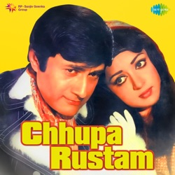 S.D. Burman - Chhupa Rustam (Original Motion Picture Soundtrack) (1972)