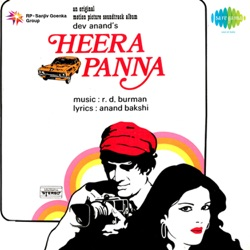 R.D. Burman - Heera Panna (Original Motion Picture Soundtrack) (1973)