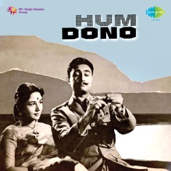 Jaidev - Hum Dono (Original Motion Picture Soundtrack) (1961)