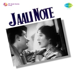 O. P. Nayyar - Jaali Note (Original Motion Picture Soundtrack) (1960)