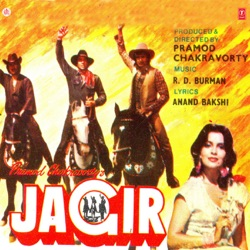 R.D. Burman - Jagir (Original Motion Picture Soundtrack) (1984)