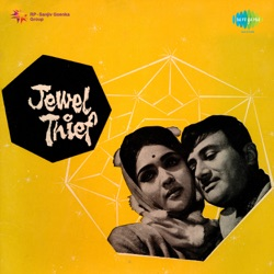 S.D. Burman - Jewel Thief (Original Motion Picture Soundtrack) (1967)