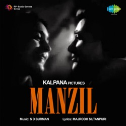 S.D. Burman - Manzil (Original Motion Picture Soundtrack) (1960)