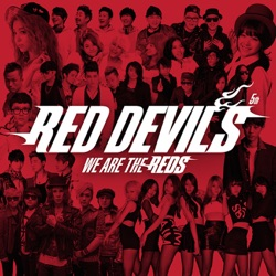 Various Artists - Red Devil 5th