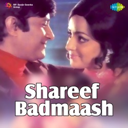 R.D. Burman - Shareef Badmaash (Original Motion Picture Soundtrack) (1972)